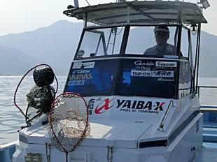 船釣り釣果情報のイメージ